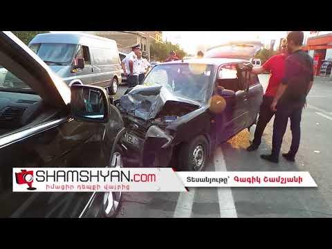 Խոշոր ավտովթար Երևանում. ճակատ-ճակատի բախվել են BMW X5-ը և D....