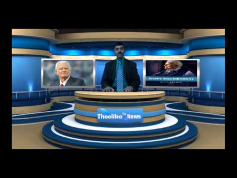 Thoolika News  3rd Edition 11/ 14/ 2014
