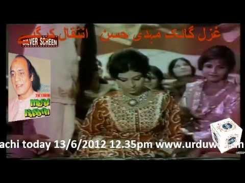 Legend Of Ghazals Mehdi Hasan Passed Away..rip..13 06 2012 12-35 Pm video