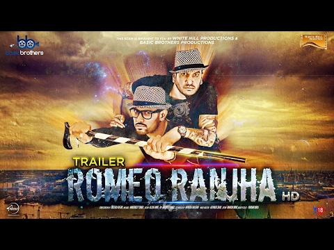 Romeo Ranjha | Official Trailer HD | Jazzy B & Garry Sandhu