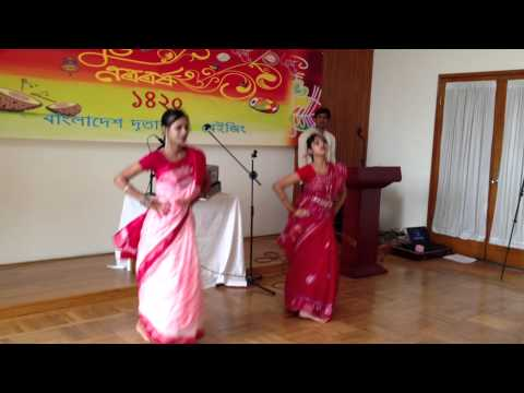 Bangla Dance Dheem Tana By Ccmu Students At Bd Embassy video