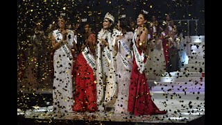 The 58th Miss International Beauty Pageant