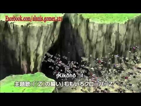 Dragon Ball Z 2015  Cuarto Trailer Subtitulado video