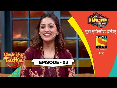 Undekha Tadka | Episode 3 | The Kapil Sharma Show Season 2 | SonyLIV | HD thumbnail