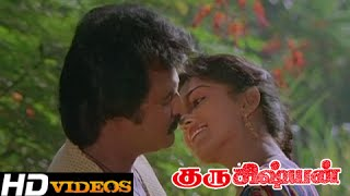 Jingidi Jingidi... Tamil Movie Songs - Guru Sishyan [HD]