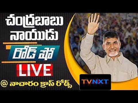 Chandrababu Naidu   Road Show @ ECIL x ROADS  Live |   | TVNXT LIVE