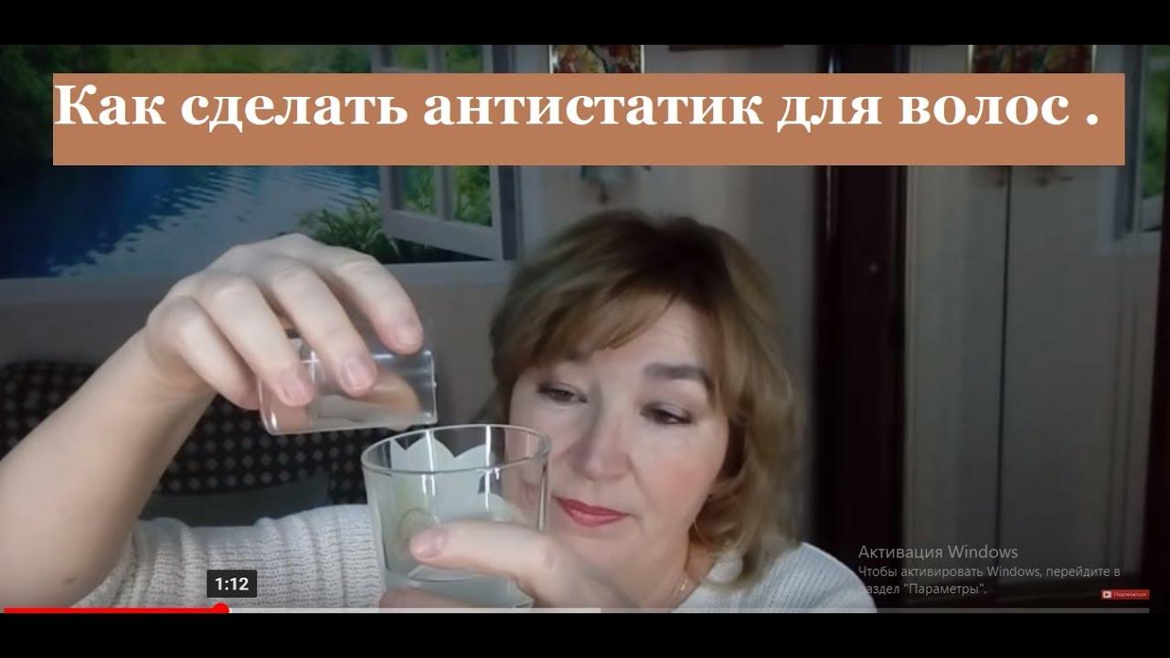 Как сделать дома youtube 152