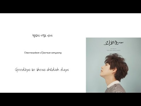 Kyuhyun-At Gwanghwamun [광화문에서] (Han/Rom/Eng Lyrics)