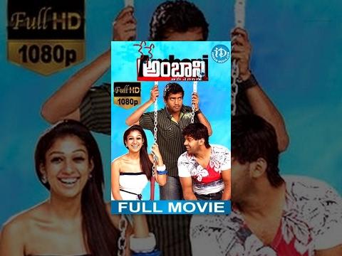 Nene Ambani Full Movie | Arya, Nayantara, Santhanam | M Rajesh | Yuvan Shankar Raja