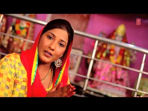 Supna Punjabi Devi Bhajan By Miss Surmani [full Hd Song] I Maa Di Haazri video
