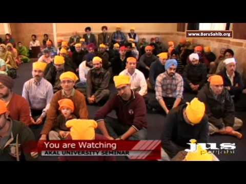 Akal University - Guru ki Kashi Educational Seminar at Charlotte Gurdwara Sahib - USA (Part-5)