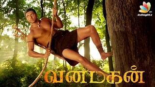 Vanamagan Official Teaser Review and Reactions | Jayam Ravi, Director Vijay | Trailer