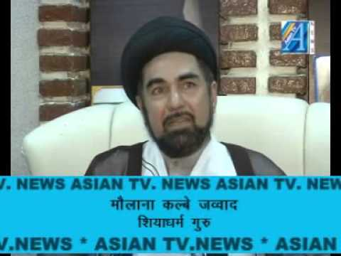 Moulana Kalbe Jawad bite on azam khan Report By Mr Faizi Siddiqui Editor, ASIAN TV NEWS 2 8 14