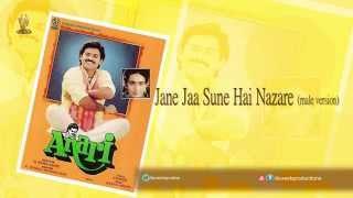 Jaane Jaa | Male version | | JUKEBOX |Anari|Venkatesh,Karisma Kapoor