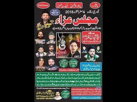 Live Majlis 4 Safar 2018 Gorha Syedan Islamabad