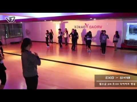 K-Pop Dance :: 이엑스아이디(EXID) - 위아래(Up Down) :: Vroad Dance School