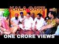 Chacha Bishna KALA GATE   FUNNY PUNJABI COMEDY