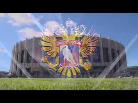 Кубок Мира-2016. РОССИЯ-ЧЕХИЯ 4:3. Вокруг матча