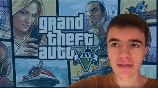 De eerste keer in mijn leven GTA spelen - AUTO RIJDEN GAAT FOUT