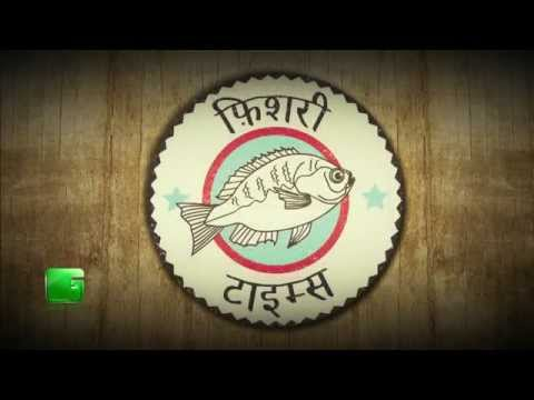 Fishery Times Promo Green TV