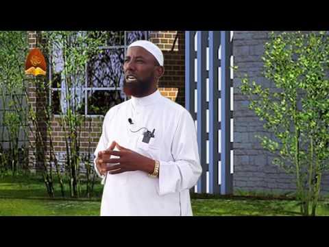 """Al itqan dawa group """" Ramadaanni baanaan """" Shek Amin"""