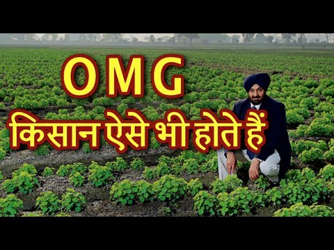 Smart Farmer - Farmers Transformation In Ages Green TV