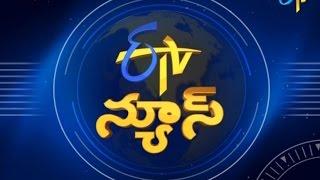 9 PM ETV Telugu News | 21st April 2017