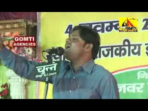 Poet Altaf Zia At Mushaira, Deoria - 2013 'man Maila Nahin Hota...' video