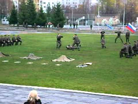 РД ОС (СПЕЦНАЗ) - 2009