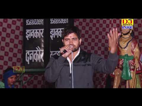 म्हारे जगराते आजा बाबा मोहनराम    Gyanender Sardhana    Gurjar Derin Jagran 2017    DJ Movies Bhakti