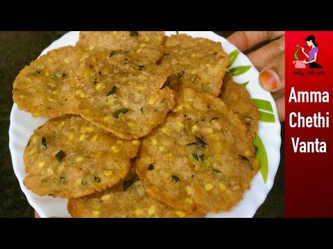 కరకరలాడే పప్పుచెక్కలు | Pappu Chekkalu Recipe In Telugu | Sankranthi Special Andhra Chekkalu-Thattai