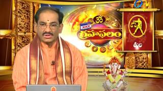 Subhamastu | 28th June 2017 | Full Episode| ETV Telugu