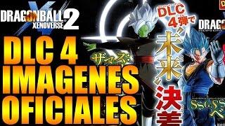 Dragon Ball Xenoverse 2 DLC 4 IMAGENES OFICIALES DE ZAMASU FUSION Y VEGETTO SUPER SAIYAN BLUE
