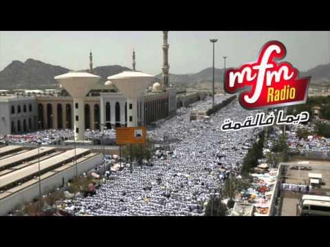 Drame de Mina : La présence de nombreux marocains parmi les disparus #1