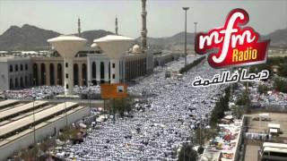 Drame de Mina : La présence de nombreux marocains parmi les disparus 18.3 MB