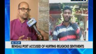Poet Srijato Bandyopadhyay accused of hurting religious sentiments; says have misinterpreted my poem