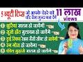 5 Aloe Vera Beauty Benefits  Beauty Tips In Hindi By Sonia Goyal 40