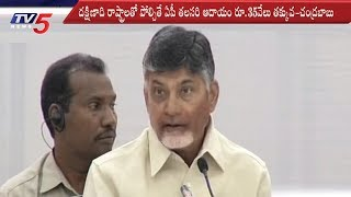 CM Chandrababu Responds On Niti Aayog vice-chairman Rajiv Kumar Comments