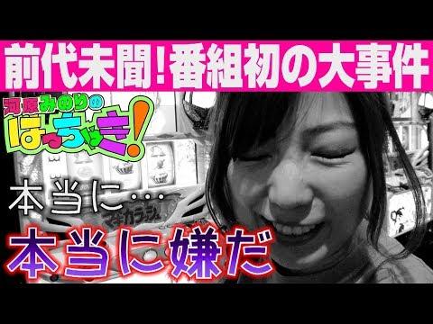 #50 SLOT魔法少女まどか マギカ 後編