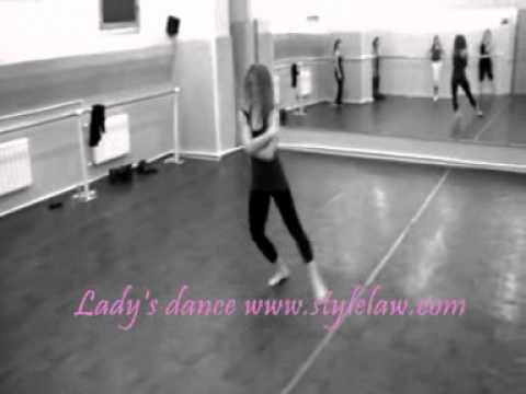 обучение танцам, lady's dance красиво танцует