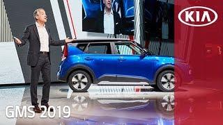 Press Conference | Geneva Motor Show 2019 | Kia