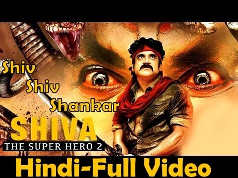 Shiv Shiv Shankar। Shiva The Super Hero 2 (2012) - Nagarjuna, Anushka Shetty | Hindi