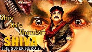 Shiv Shiv Shankar। Shiva The Super Hero 2 (2012) - Nagarjuna, Anushka Shetty | Hindi