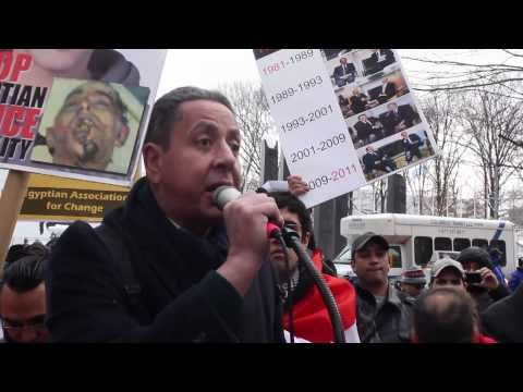Egypt protest outside UN - January 29, 2011
