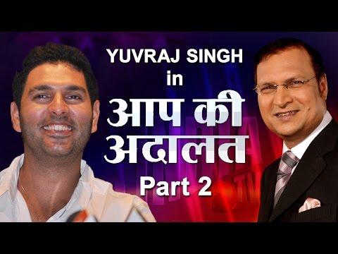 Yuvraj Singh In Aap Ki Adalat Part 2