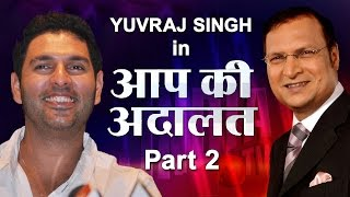 Yuvraj Singh in Aap Ki Adalat (Part 2) - India TV