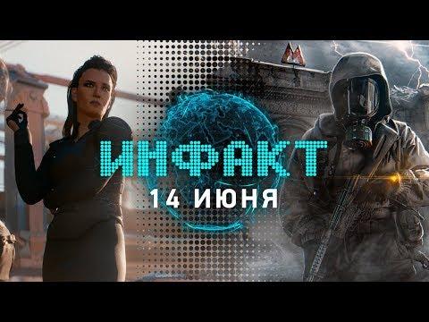 О геймплее Cyberpunk 2077, Metro: Exodus, AC: Odyssey, Sekiro: Shadows Die Twice, Nioh 2…
