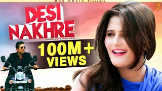 New Song Desi Nakhre Anjali Raghav Ramkesh Jiwanpurwala Mor Music Haryanvi Video Song 2016