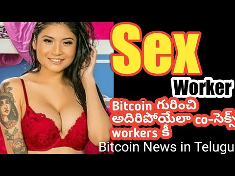 S.. Worker Brenna sparks takes new decision about bitcoin,