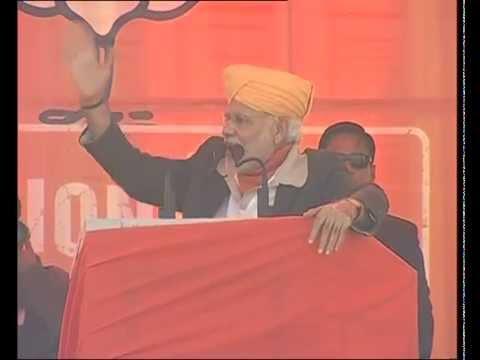 PM Modi's public address at Samba, Jammu & Kashmir